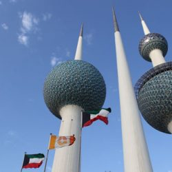 the-famous-kuwait-towers-250x250