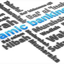 islamic-banking-wiki-250x250